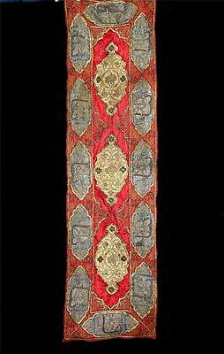 "Museum Item: Antique 19Th Century Islamic Tapestry Silk & Metallic 70"" X 20"""