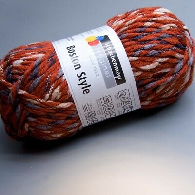 Schachenmayr Boston Style 525 orange meliert 50g Wolle (7.00 EUR pro 100 g)