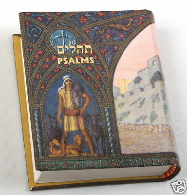 PSALMS BOOK of the Bible Tehillim English & Hebrew Hymns Verses Praise Lord 3.2""