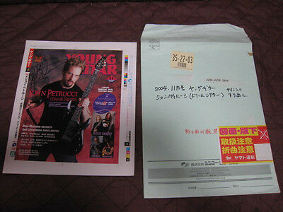 Signed by John Petrucci Block Copy of Young Guitar Japan Magazine Dream Theater