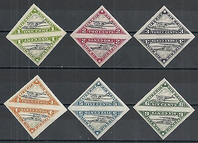 Liberia 1936 YV Airmail 1-6 Imperforated Pairs  MLH  VF