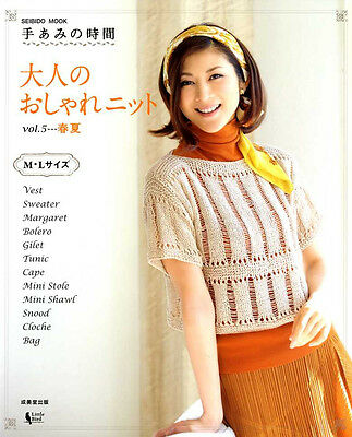Adult's Oshare Crochet and Knit Wear Vol 5 Spring & Summer - Japanese Craft Book