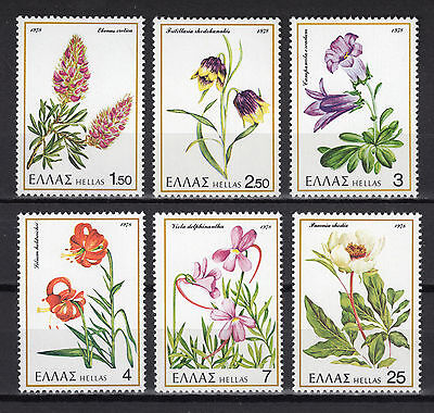 Greece 1978 Greek Flora Mnh