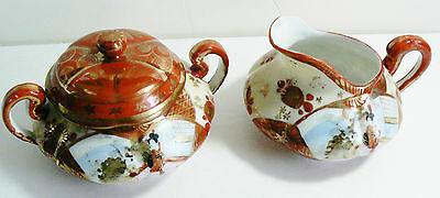 Vintage Oriental Japan Hand Painted Porcelain Creamer & Sugar Bowl W Lid  Set