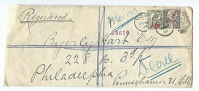 Sc #113, 118 On Registered Cover To Philadelphia -- 1897