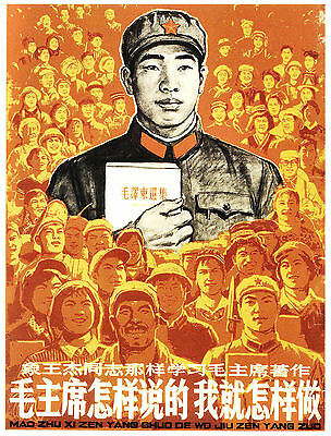Repro Print of Chinese Propaganda Poster our ref #21