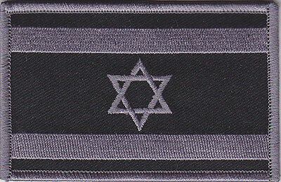 Israel National Flag patch SUBDUED Grey on Black Version (police/military style)