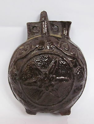 Antique Ottoman Empire Turkish Glazed Red Pottery Ceramic Canteen Flask