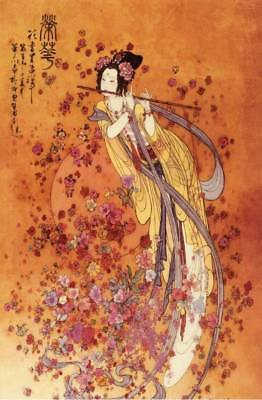 Goddess of Prosperity Japanese QUALITY CANVAS PRINT A4 Poster