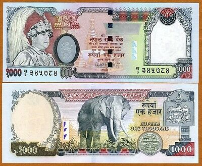 Nepal, 1000 (1,000) Rupees, ND (2002) P-51, UNC