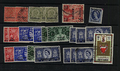 Bahrain  nice lot of mint and used  stamps  LOOK        APL0812