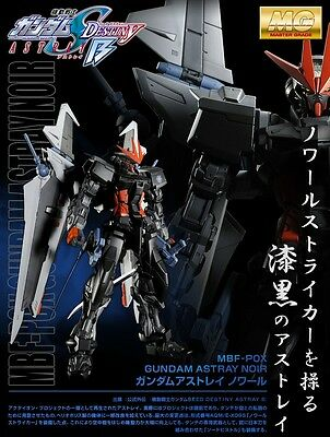BANDAI Limited Master Grade MG GUNDAM Destiny ASTRAY NOIR 1/100 Model Kit