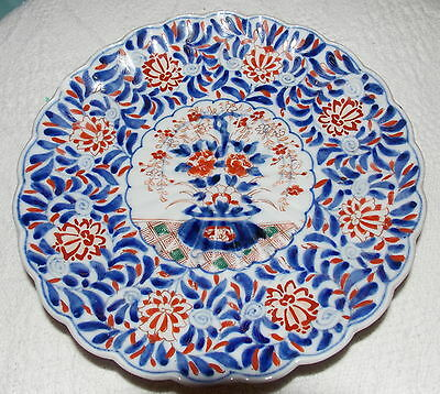"Japanese Polychrome Imari Pattern Plate 8.5"" Moulded Scalloped Rim & Shoulder"