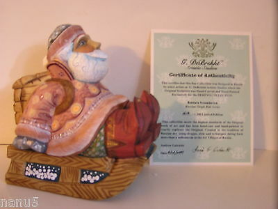 "G DeBrekht SANTA'S BOUNDARIES ""RUSSIAN SLEIGH RIDE"" Series NEW in BOX w/COA 2001"