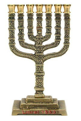 12 Bible Tribes of Israel MENORAH Copper Big Rare, Jerusalem Jewish seven branch