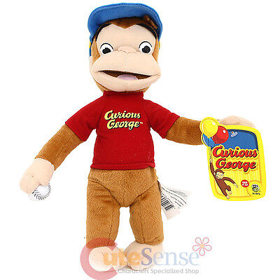 "Curious George Baseball Hat with Ball Plush Doll  Soft Stuffed Doll -14"" Large"