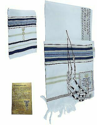 New Covenant Prayer Shawl Tallit English/Hebrew with Matching Case. 72 X 22 -