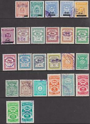 Bangladesh Insurance Revenues used 25 diff stamps cv $43