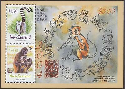 New Zealand #1914a MNH S/S Year of the Monkey 2004 cv $5