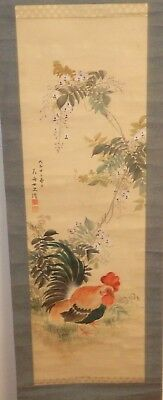 Huge Old Chinese Original Watercolor Rooster Scroll Painting Signed
