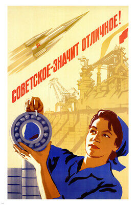 SOVIET SPACE PROGRAM propaganda poster 24X36 WOMAN holding bolt MISSILES