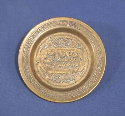 "Vintage Antique Mixed Metal Persian Plate 5-7/8"" Copper Brass Silver Very Old!"