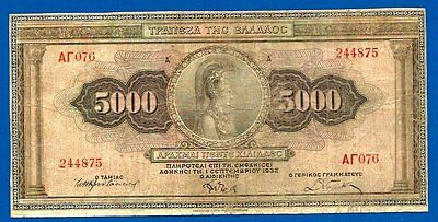 Greece 5000 Drachmai P103 Af 1932 Athena In Helmet, Mytholgical Bird