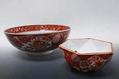 Japanese Imari Set of Two Red Gold Bowls Vintage