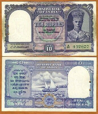 India, 10 Rupees, ND (1943), P-24, KGVI, WWII, UNC   W/H