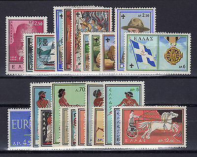 Greece 1960 Complete Year Mnh