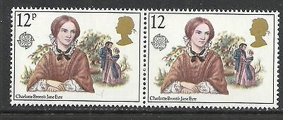 Great Britain SG 1125 ERROR Pair without P  MNH  VF
