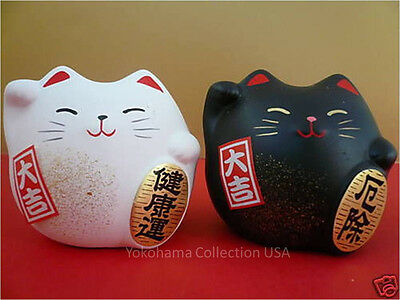 Japanese Black & White Lucky  Maneki  Neko Cat / Japan 4748