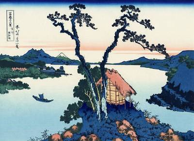 HOKUSAI - Lake Suwa - QUALITY CANVAS Print poster - Japanese Art - 12x8""