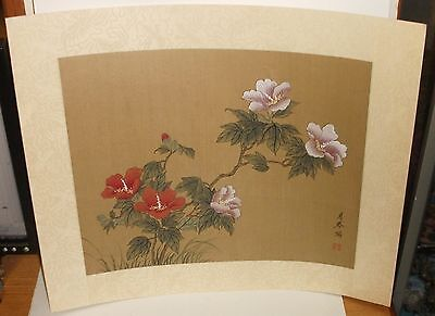 Japanese Purple Floral Original Watercolor On Silk Painting Signed