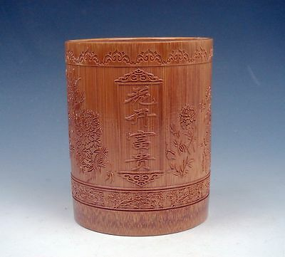 Solid Bamboo Pen Brush Holder Pot Chinese Flower Blossoms Engraved #01241401