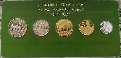 Ethiopia 1977 Mint Set of 5 Coins,1,5,10,25,50 Cents,Proof
