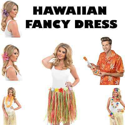 Hawaiian Fancy Dress Party Accessories - Hula Skirt Bras Necklaces Hair Clip Lei