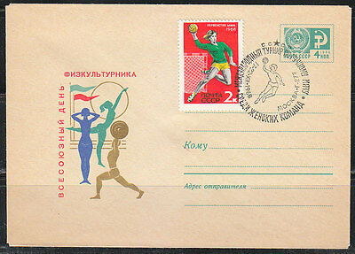 Russia 1968 stationery cover 5386 Sports types Handball Moscow G-277