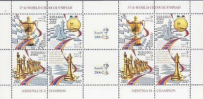 Stamps Armenia Chess Olympiad Fdc 1996 Imperforated Three Russia Moscow University