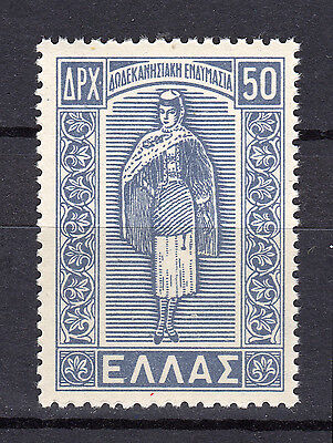 Greece 1947/1951 Dodecanese - 50 Drs. Costume Mnh