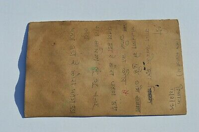 A Lovely Old Rajasthan Miniature Painting Indian Postcard Of A Horse No5