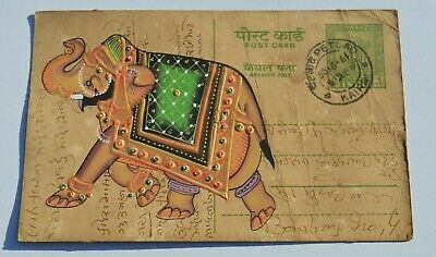 A  Nice Old Rajasthan Miniature Painted Indian Postcard Of A Elephant No9
