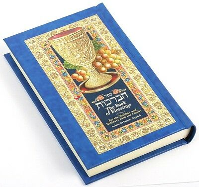 JEWISH BLESSINGS BOOK Hebrew-English Shabbat Holidays Hanukkah Passover Judaica