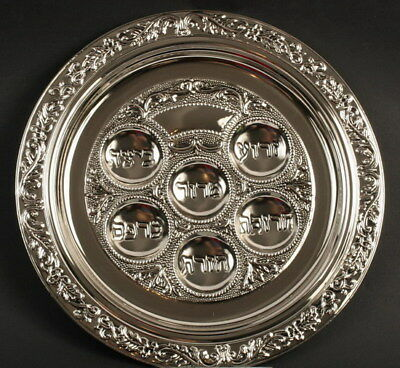 Metal Passover Seder Plate for Kosher Pesach Night, Judaica Gift  32cm / 12.6 ""
