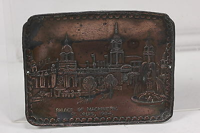 "Palace Of Machinery 1904 St. Louis Worlds Fair Tray 3"" x 2 3/8"" Metal Souvenir"