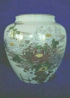 Collectible Large Art Pottery/Ceramic Exotic Flowers Asian Vase - Much Gold