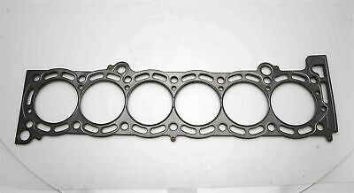 "Cometic Head Gasket 84mm Bore .051"" MLS 1987-1992 Toyota Supra 7M-GE & 7M-GTE"