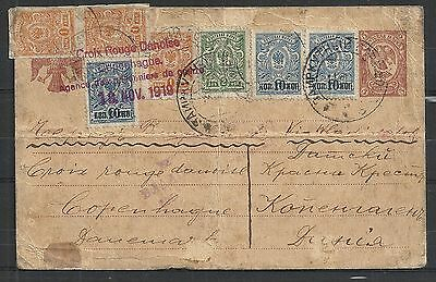 Russia 1919 uprated PofWar PC special Red Cross cancel