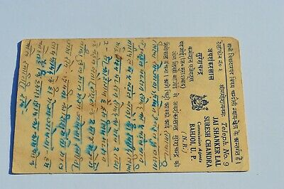 A Lovely Old Rajasthan Miniature Painted Indian Postcard Of A Lion No 29