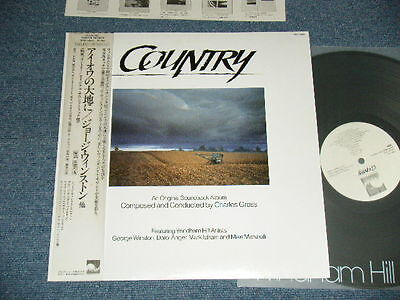 WINDHAM HILL ARTISTS GEORGE WINSTON,CHARLES GROSS ost Japan 1984 LP+Obi COUNTRY